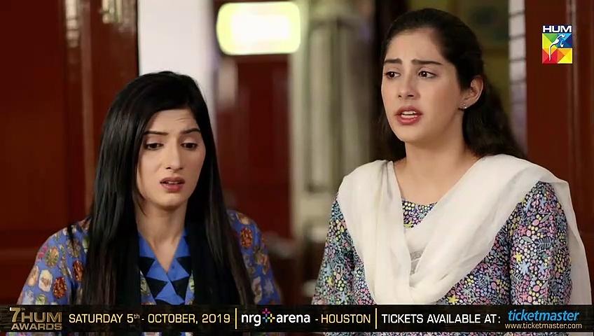 Main Khwab Bunti Hon Episode #11 HUM TV Drama 22 July 2019