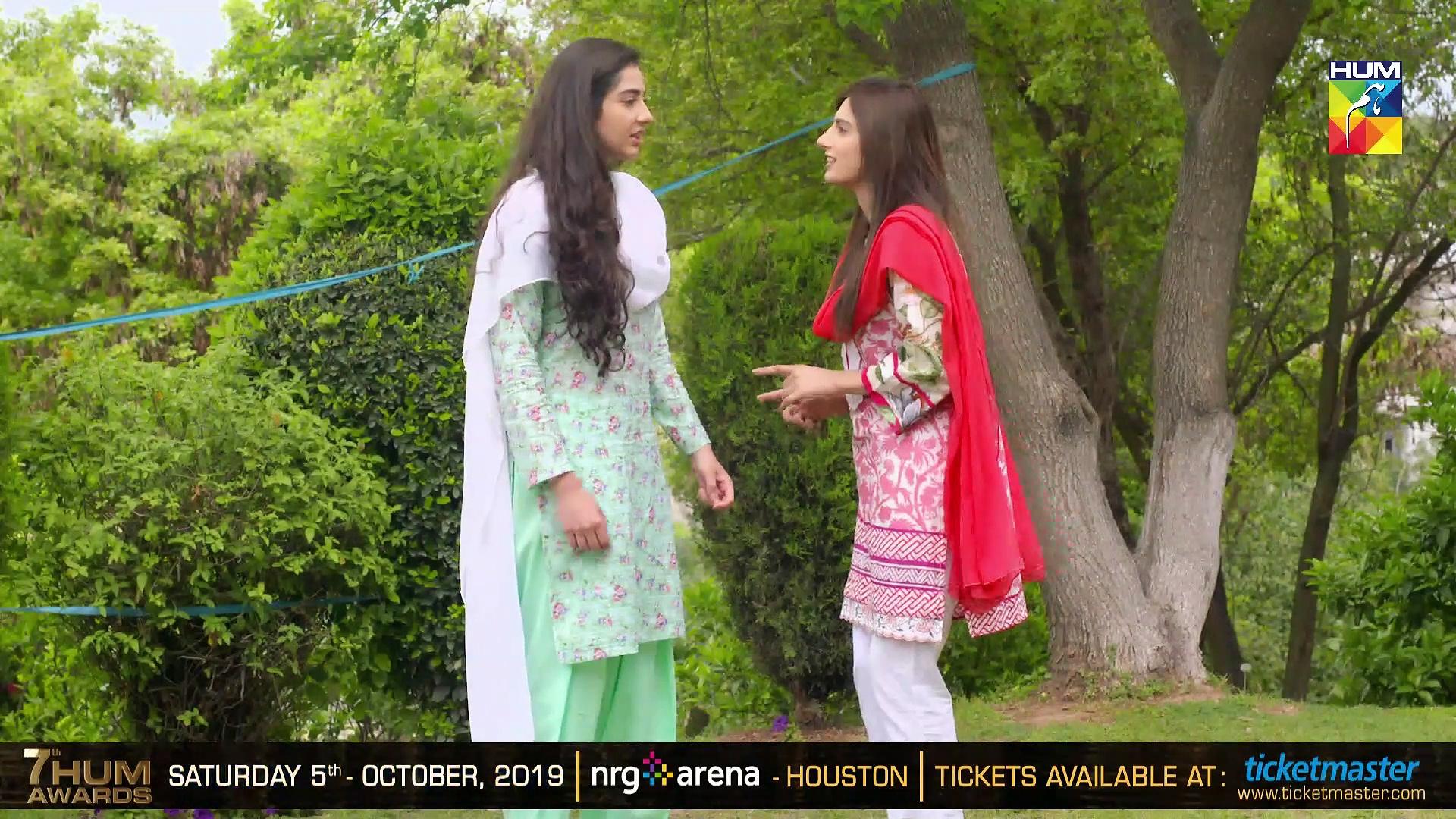 Main Khwab Bunti Hon Episode #18 HUM TV Drama 31 July 2019