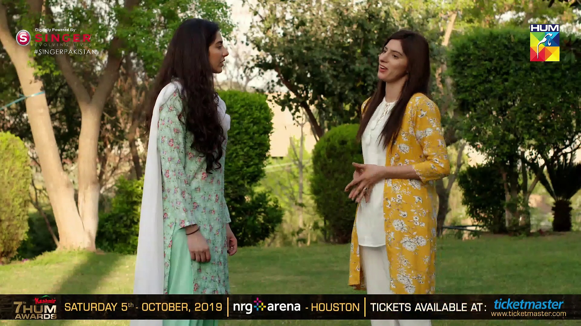 Main Khwab Bunti Hon Episode #21 HUM TV Drama 5 August 2019