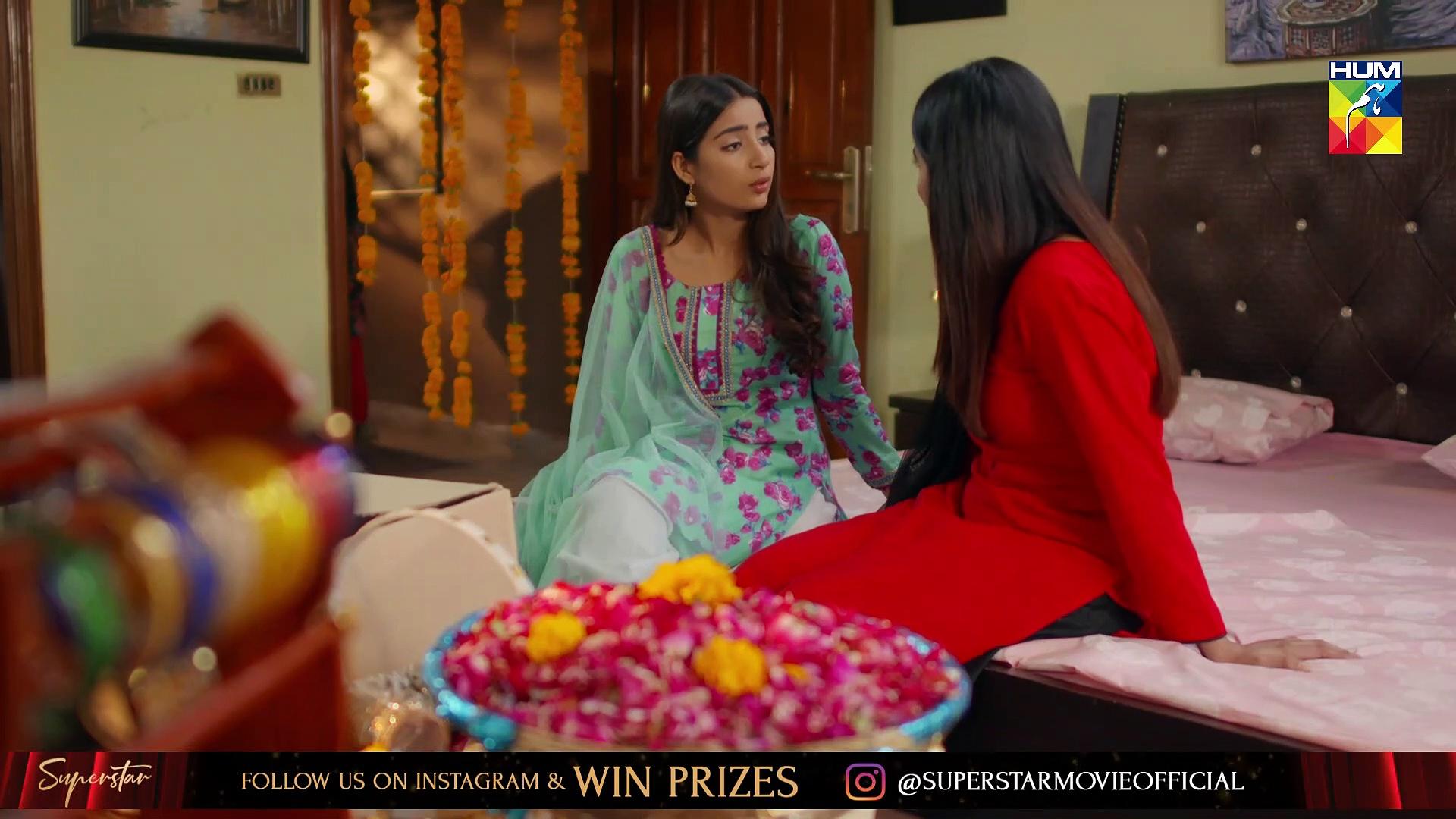 Naqab Zun Episode #01 HUM TV Drama 23 July 2019