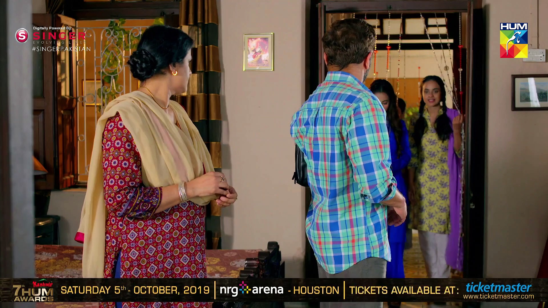 Resham Gali Ki Husna Episode #05 HUM TV Drama 18 August 2019