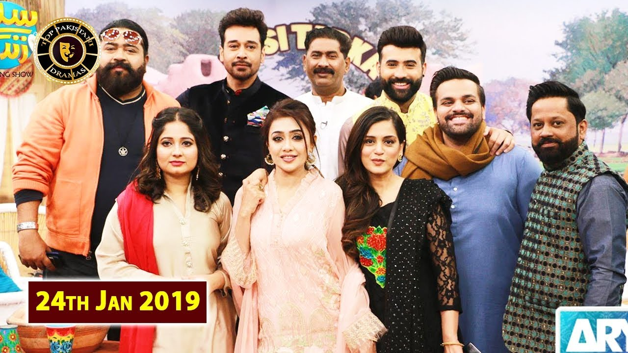 Salam Zindagi With Faysal Qureshi - Chef Farah - Top Pakistani Show