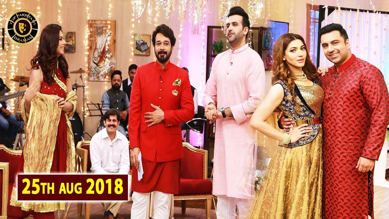 Salam Zindagi With Faysal Qureshi |  Eid Special | 25th August 2018