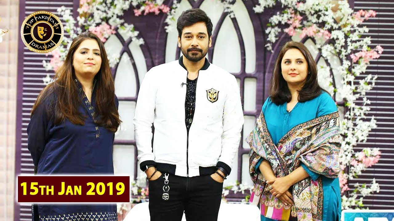 Salam Zindagi With Faysal Qureshi - Noor Afshan - Top Pakistani Show