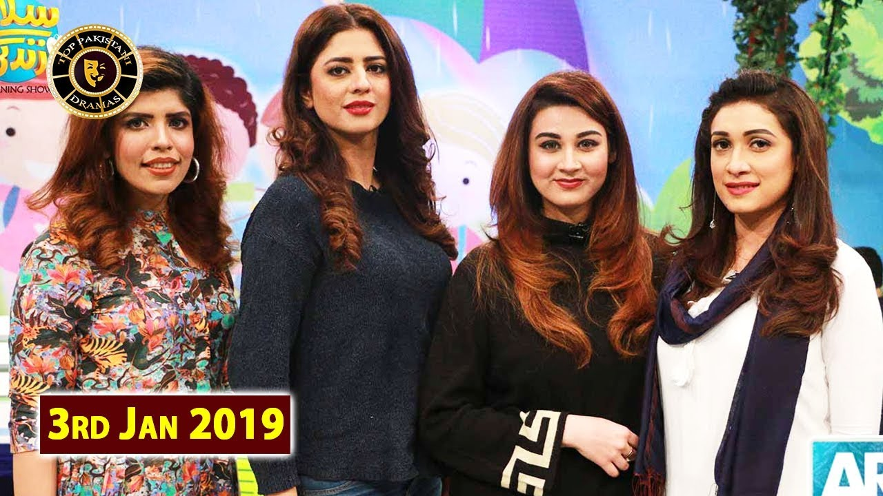 Salam Zindagi With Faysal Qureshi - Samra Arsalan - Top Pakistani Show