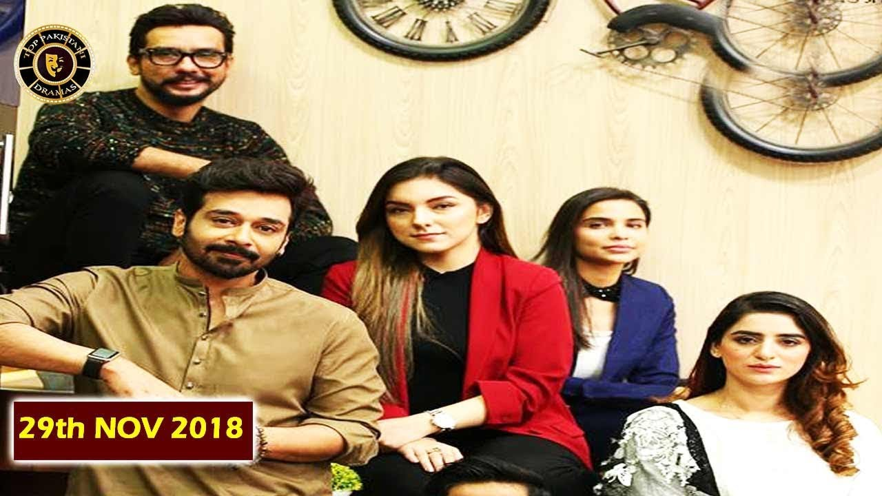 Salam Zindagi With Faysal Qureshi - Sana Sarfaraz - Top Pakistani Show
