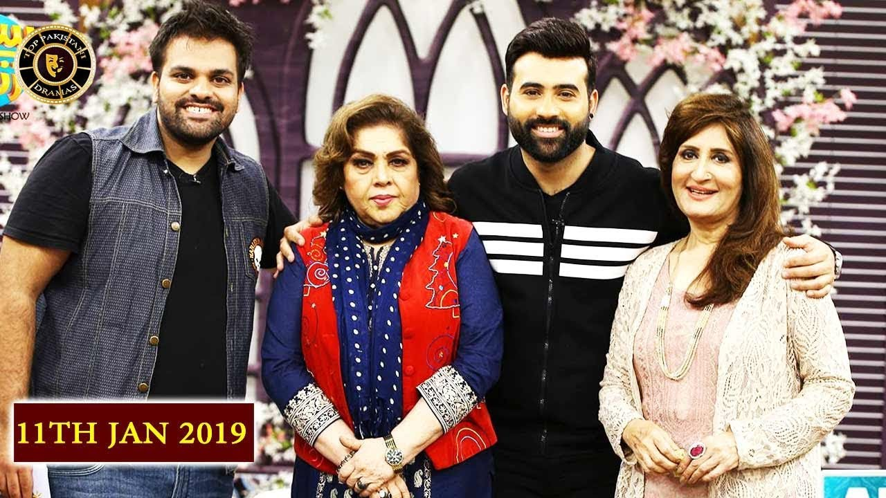 Salam Zindagi With Faysal Qureshi - Srha Asgar - Top Pakistani Show