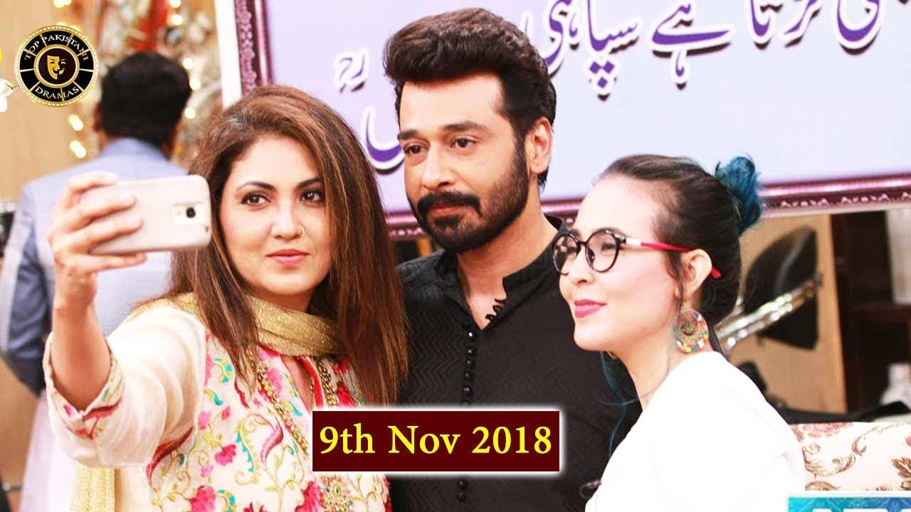 Salam Zindagi With Faysal Qureshi - Tribute to Allama Iqbal birth anniversary - Top Pakistani Show