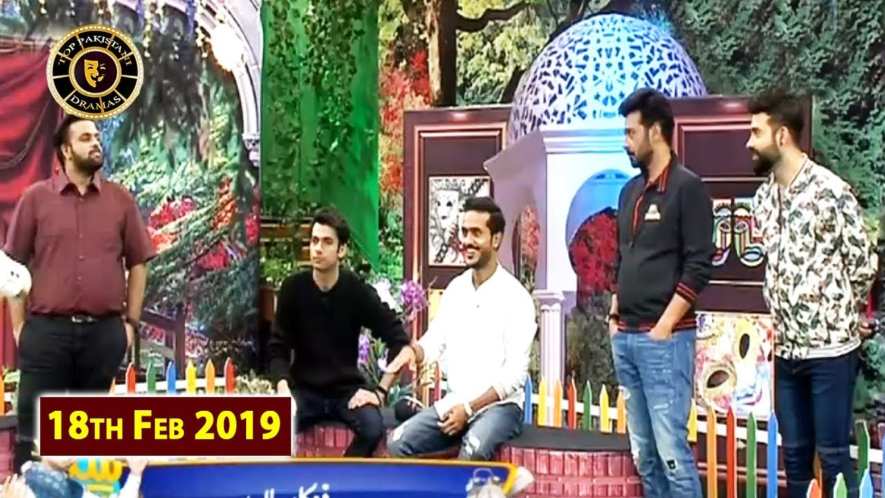 Salam Zindagi With Faysal Qureshi - Umer Naru - Top Pakistani Show
