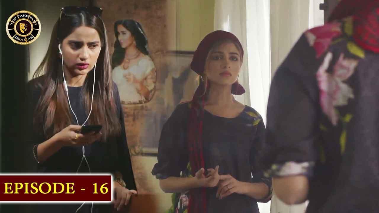 Gul-o-Gulzar | Episode 16 | Top Pakistani Drama