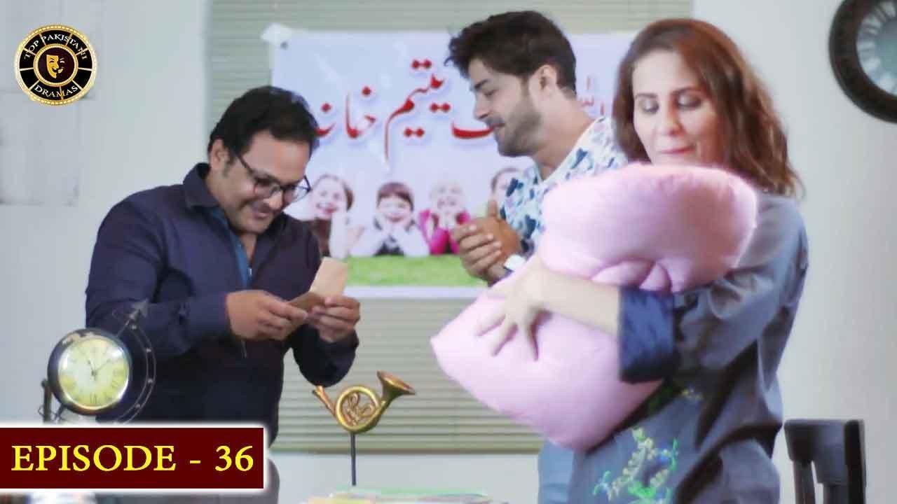 Jalebi Episode 36   Top Pakistani Drama