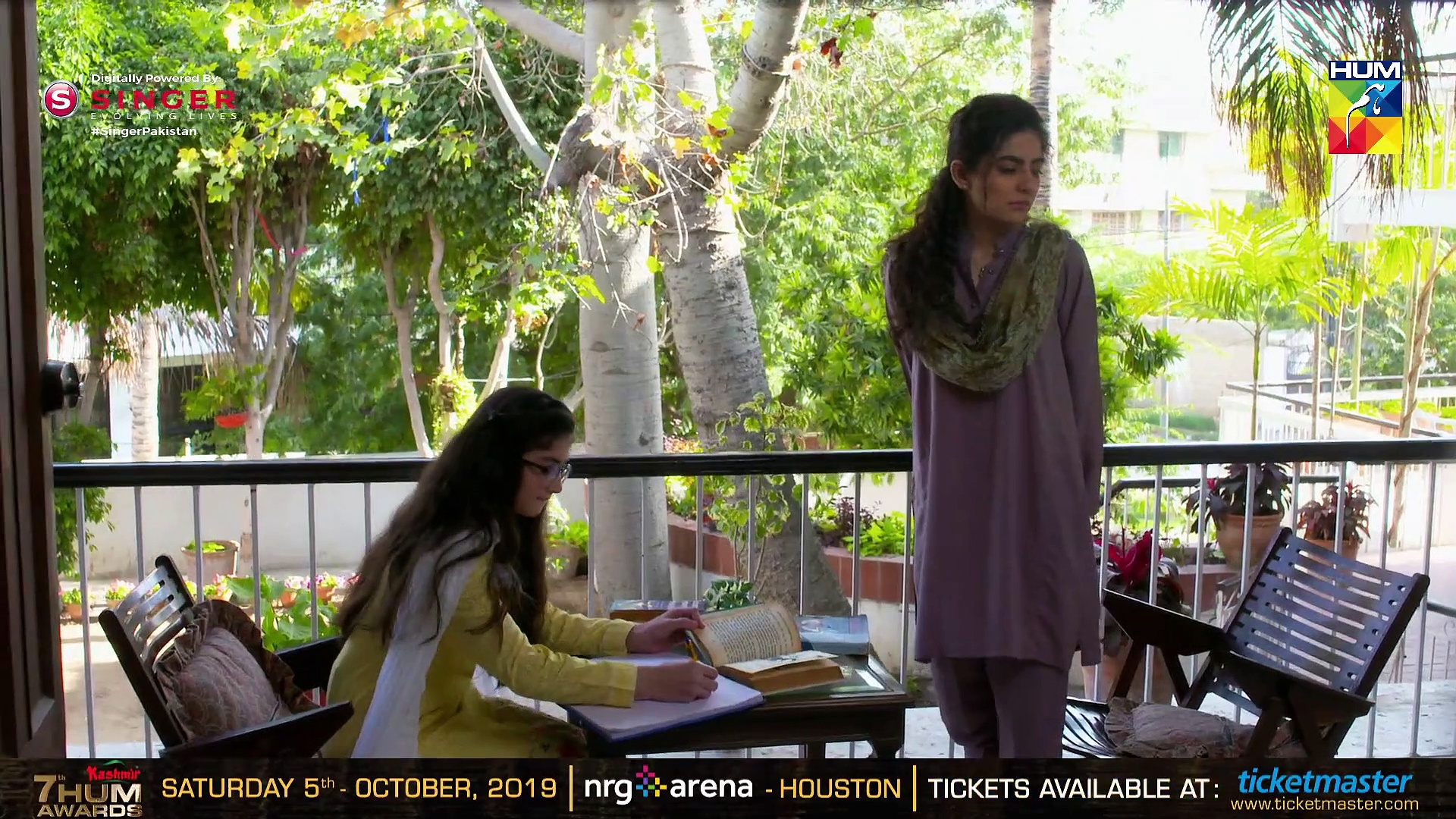 Khaas Episode #22 HUM TV Drama 18 September 2019