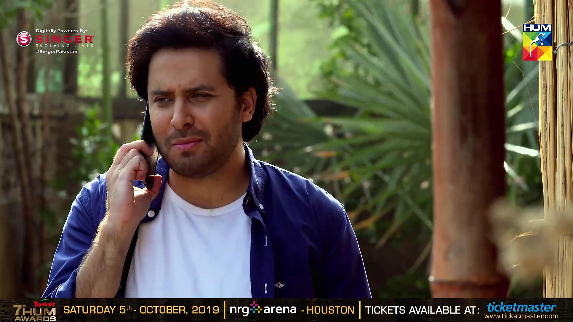 Khaas Episode #23 HUM TV Drama 25 September 2019