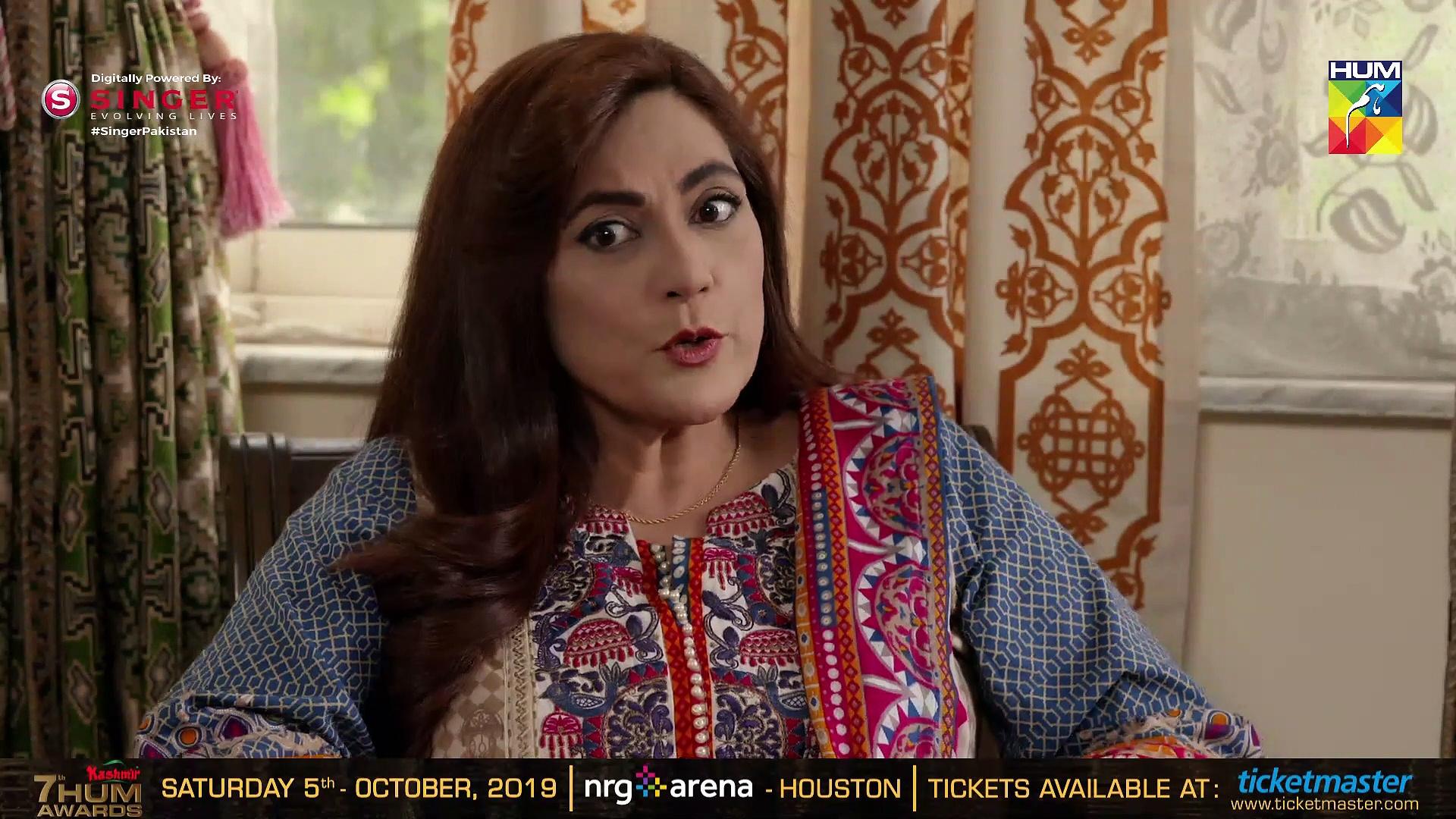 Main Khwab Bunti Hon Episode #40 HUM TV Drama 3 September 2019