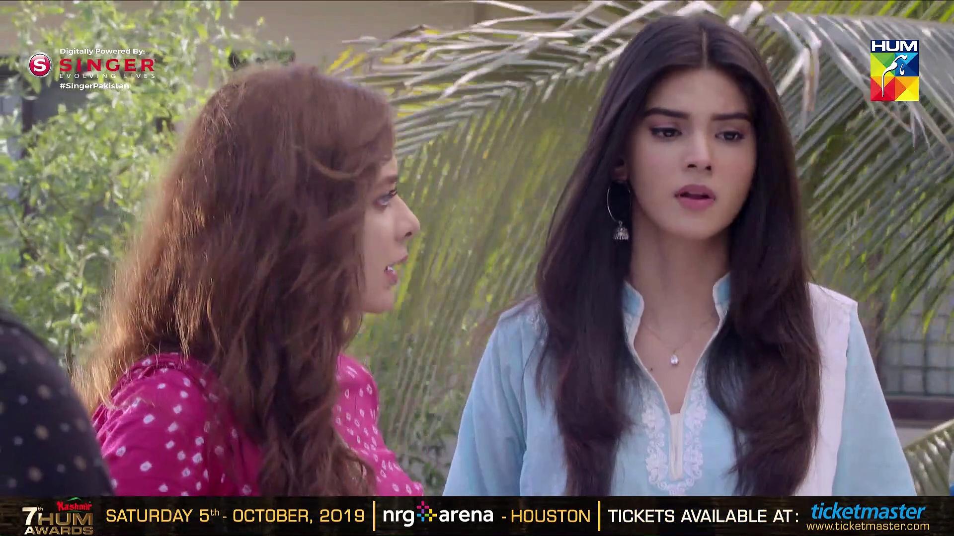 Malaal e Yaar Episode #08 HUM TV Drama 4 September 2019