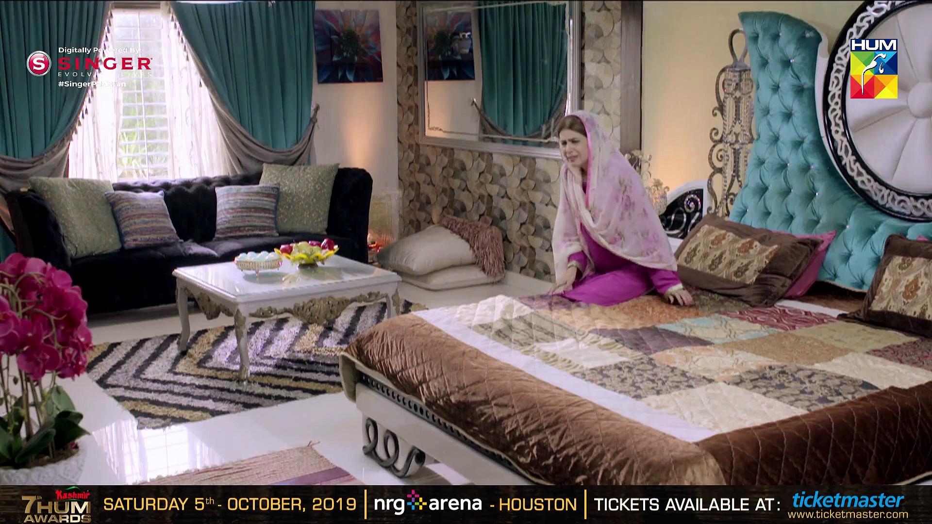 Malaal e Yaar Episode #13 HUM TV Drama 19 September 2019