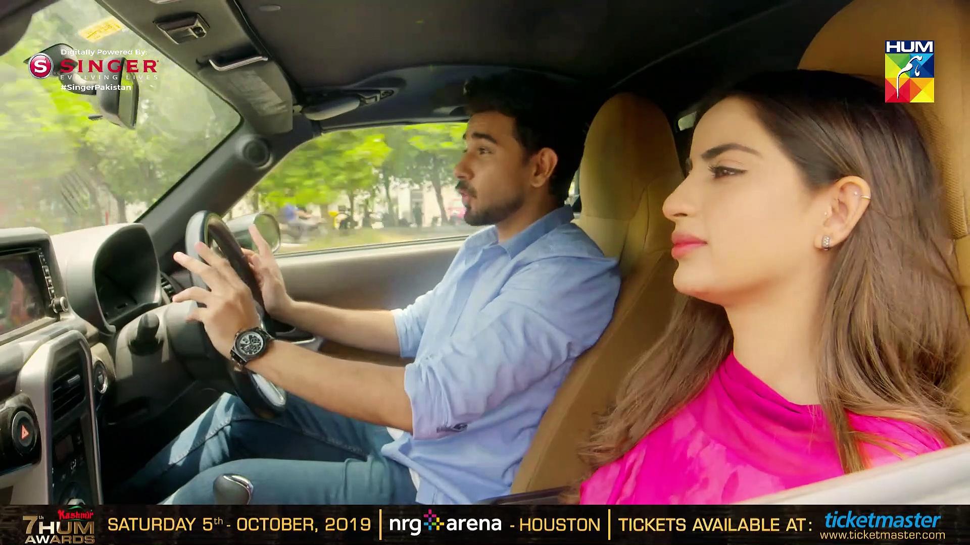 Naqab Zun Episode #10 HUM TV Drama 16 September 2019