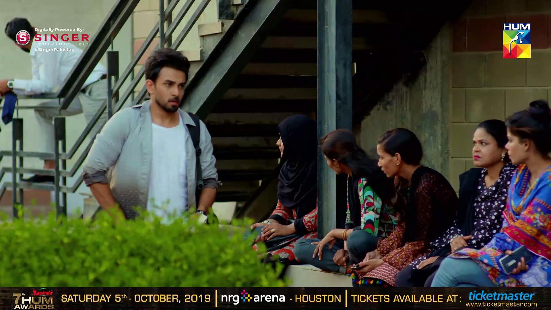 Naqab Zun Episode #12 HUM TV Drama 23 September 2019