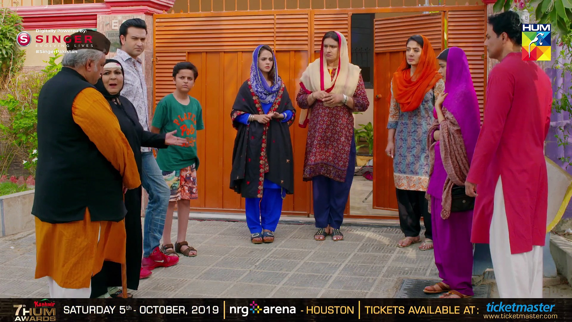 Resham Gali Ki Husna Episode #07 HUM TV Drama 1 September 2019