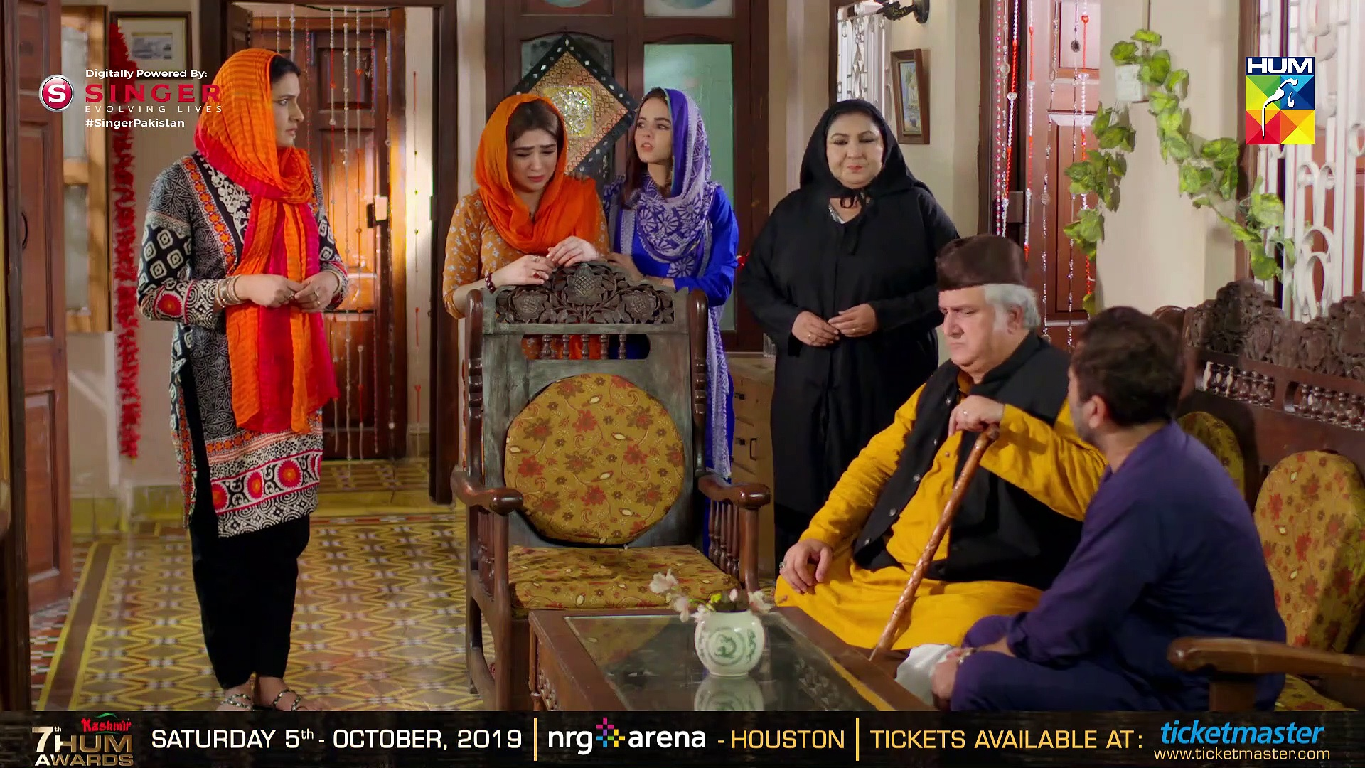 Resham Gali Ki Husna Episode #10 HUM TV Drama 22 September 2019