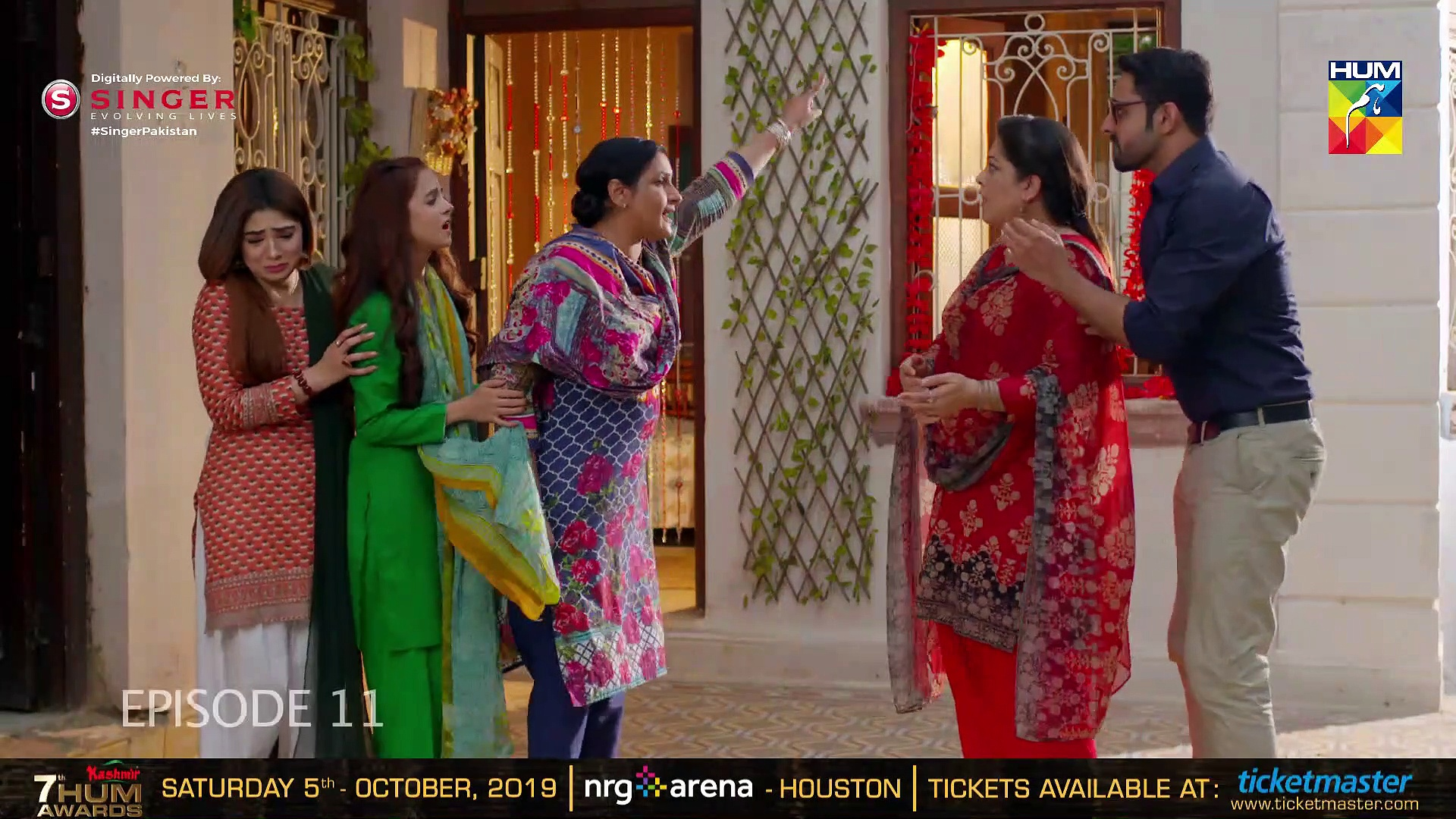 Resham Gali Ki Husna Episode #11 HUM TV Drama 29 September 2019