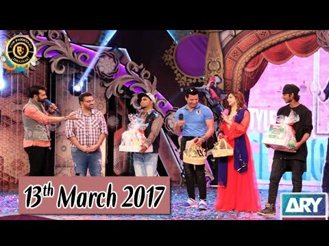 Salam Zindagi - 13th March 2017 - Top Pakistani Show