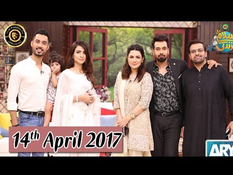 Salam Zindagi - 14th April 2017 - Top Pakistani Show