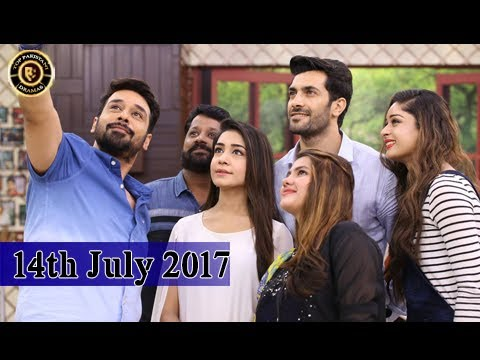 Salam Zindagi - 14th July 2017 - Top Pakistani Show