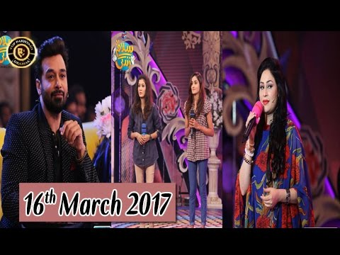 Salam Zindagi - 16th March 2017 - Top Pakistani Show