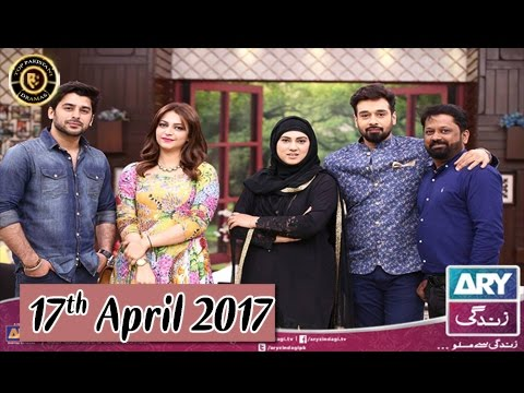 Salam Zindagi - 17th April 2017 - Top Pakistani Show