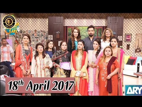 Salam Zindagi - 18th April 2017 - Top Pakistani Show