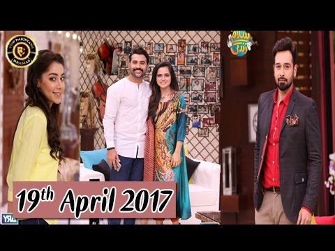 Salam Zindagi - 19th April 2017 - Top Pakistani Show