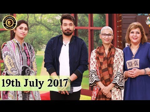 Salam Zindagi - 19th July 2017 - Top Pakistani Show