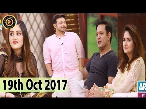 Salam Zindagi - 19th October 2017 - Top Pakistani Show