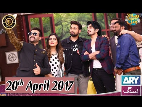 Salam Zindagi - 20th April 2017 - Top Pakistani Show
