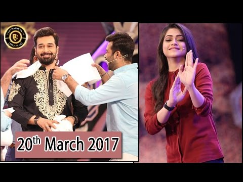 Salam Zindagi - 20th March 2017 - Top Pakistani Show