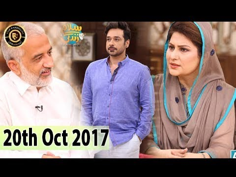 Salam Zindagi - 20th October 2017 - Top Pakistani Show