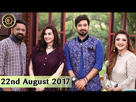 Salam Zindagi - 22nd August 2017 - Top Pakistani Show