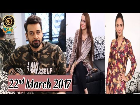 Salam Zindagi - 22nd March 2017 - Top Pakistani Show