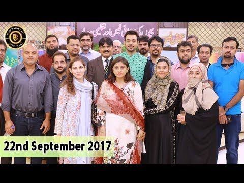 Salam Zindagi - 22nd September 2017 - Top Pakistani Show