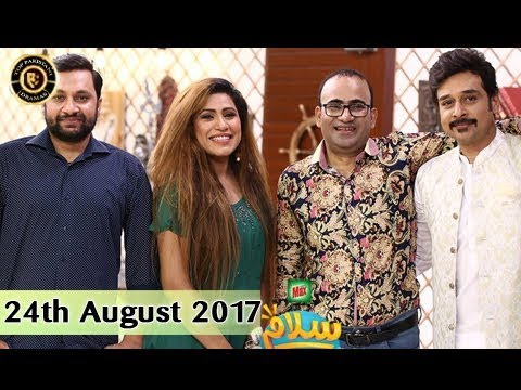 Salam Zindagi - 24th August 2017 - Top Pakistani Show