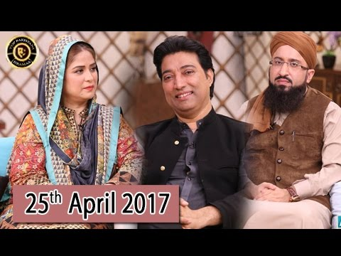 Salam Zindagi - 25th April 2017 - Top Pakistani Show