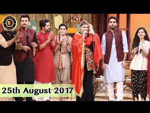 Salam Zindagi - 25th August 2017 - Top Pakistani Show