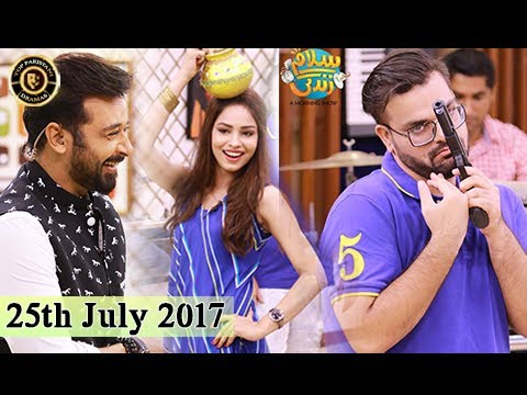 Salam Zindagi - 25th July 2017 - Top Pakistani show