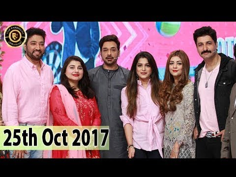 Salam Zindagi - 25th October 2017 - Top Pakistani Show
