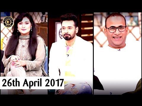 Salam Zindagi - 26th April 2017 - Top Pakistani Show