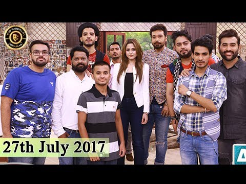 Salam Zindagi - 27th July 2017 - Top Pakistani Show