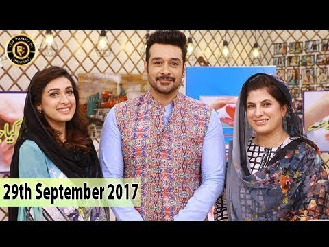 Salam Zindagi - 29th September 2017 - Top Pakistani Show