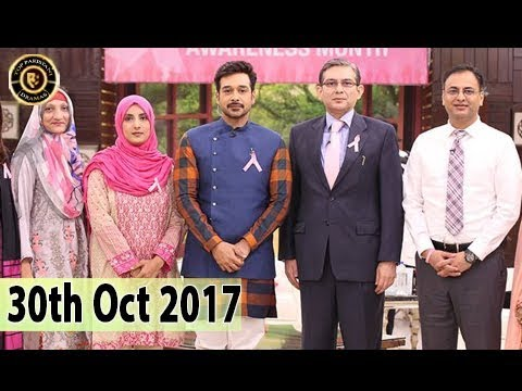 Salam Zindagi - 30th October 2017 - Top Pakistani Show