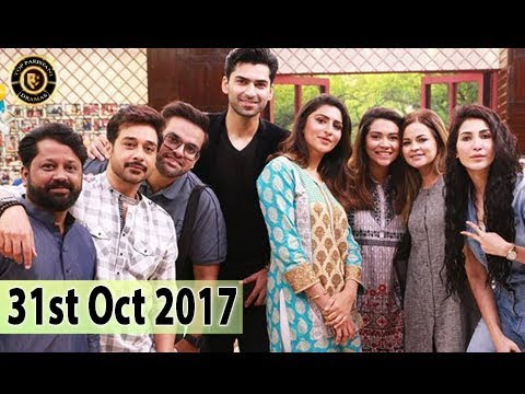 Salam Zindagi - 31st October 2017 - Top Pakistani Show